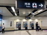 Sung Wong Toi ticket machine 27-06-2021