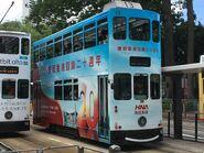 Hong Kong Tramways 13(102) to Shau Kei Wan 21-07-2017