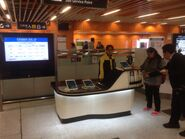 Lei Tung Self Service Point 28-12-2016