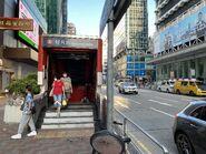 Mong Kok Exit C2 26-08-2021