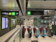 Diamond Hill Tuen Ma Line Phrase 1 exit gate 14-02-2020