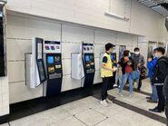 Hin Keng ticket machine 14-02-2020
