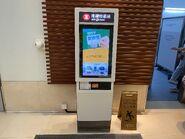Sha Tin Galleria MTR Fare Saver 12-08-2021