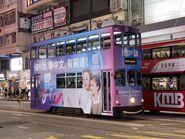 Hong Kong Tramways 41(103) Shau Kei Wan to Sheung Wan(Western Market) 17-08-2021
