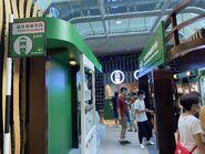 Hong Kong Tramways World Record Pop-Up Store 21-08-2021(4)