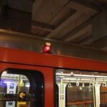 LRTPh2 Doorlight-1.JPG
