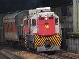 港鐵G16型機車
