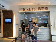 PKT Garden Road Tickets