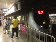 001 MTR West Rail Line 22-06-2016