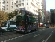 169 have HK Tramways 110th anniversary advertisment