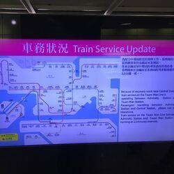 2019年荃灣綫列車相撞意外
