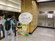 Sung Wong Toi platform 13-06-2021(13)