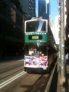 Hong Kong Tramways 169 with 110th anniversary advertisment 25-03-2014(3)