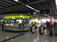 Kennedy Town CUC and entry gate 29-12-2019