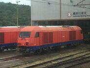 MTR 8001 train car 28-06-2019