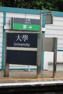 Uni platend signboard