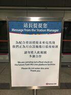 Ho Man Tin Tuen Ma Line notice