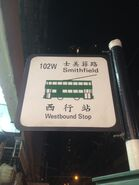 Smithfield tram stop 05-03-2016