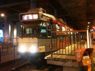 1072(010) MTR Light Rail 505 26-09-2013