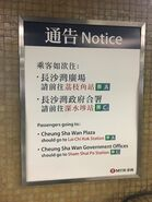 Cheung Sha Wan remind passemgers do not exit wrong station