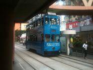 Hong Kong Tramways 87(S19) Shau Kei Wan to Sheung Wan(Western Market) 17-04-2014