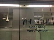 Hong Kong West Kowloon platform words