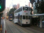 Hong Kong Tramways 91 to MTR Admiralty Station 01-02-2015