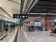 Hung Hom Tuen Ma Line platform 13-07-2021