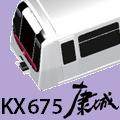 KX675之個人頭像