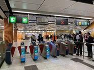Kai Tak exit gate 14-02-2020