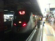 029 MTR West Rail Line 27-09-2013