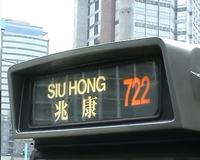 722-2