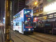 Hong Kong Tramways 23 Sheung Wan(Western Market) to Shau Kei Wan