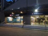 Mei Foo Station Exit D
