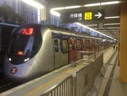 D505 Ma On Shan Line 06-11-2016