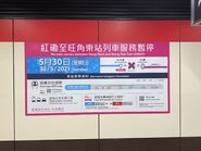 30-05-2021 Hung Hom to Mong Kok East not in service notice