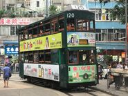 Hong Kong Tramways 120(026) North Point to Whitty Street Depot 09-10-2018