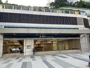 Nam Cheong Station Exit A1 26-10-2021