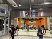 Po Lam Exit B 18-08-2021