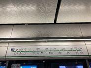 Whampoa platform route map board 03-07-2021