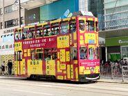 Hong Kong Tramways 50(106) Shau Kei Wan to Sheung Wan(Western Market) 06-07-2020