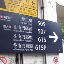LR new route info 150s.JPG