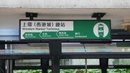 WMT Long Tram Stop Sign 2017