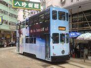 Hong Kong Tramways 141 2