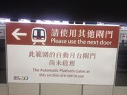 MTR remind Ma On Shan Line passengers about platform gate 12-06-2016