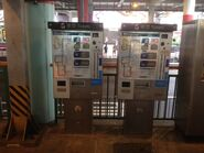 On Ting old ticket machine 12-07-2015