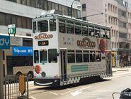 Hong Kong Tramways 21(037) Shek Tong Tsui to North Point 16-06-2019