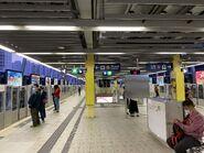 Shek Mun platform 12-02-2021