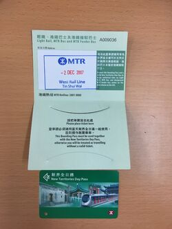 MTR New Territores Day Pass(Inside).JPG