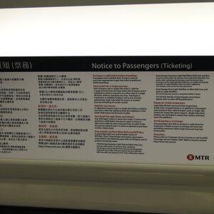 LRVPh4 Guide Ticketing.JPG